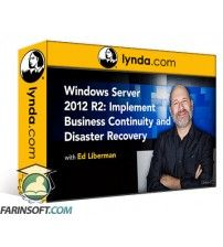 آموزش Lynda Windows Server 2012 R2: Implement Business Continuity and Disaster Recovery