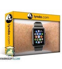 آموزش Lynda Apple watchOS 3 New Features
