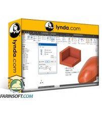 آموزش Lynda Cert Prep: Autodesk Inventor Certified Professional
