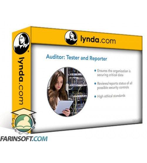 آموزش Lynda IT Security Career Paths and Certifications