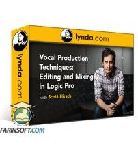 آموزش Lynda Vocal Production Techniques: Editing and Mixing in Logic Pro