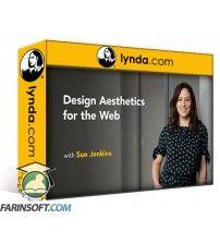 دانلود آموزش Lynda Design Aesthetics for the Web