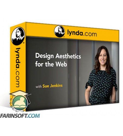 آموزش Lynda Design Aesthetics for the Web