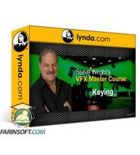 آموزش Lynda VFX Keying: Master Course