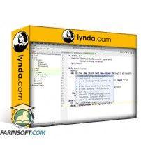 دانلود آموزش Lynda Code Clinic: Clojure