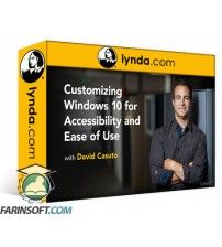 آموزش Lynda Customizing Windows 10 for Accessibility and Ease of Use
