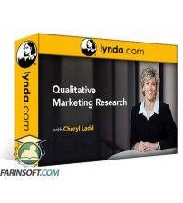 دانلود آموزش Lynda Qualitative Marketing Research