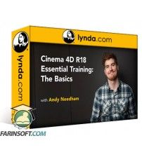 دانلود آموزش Lynda CINEMA 4D R18 Essential Training: The Basics