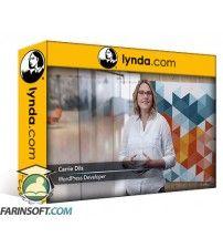 آموزش Lynda WordPress: Creating Custom Plugins with PHP