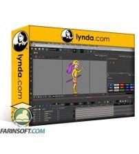 آموزش Lynda Harmony to Unity: Animate 2D Characters