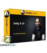 دانلود آموزش Lynda Unity 5: UI