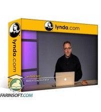 دانلود آموزش Lynda After Effects Guru: Using Generator Effects