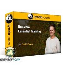 دانلود آموزش Lynda Box.com Essential Training