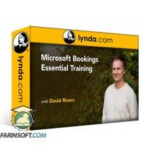 آموزش Lynda Microsoft Bookings Essential Training