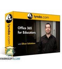 آموزش Lynda Office 365 for Educators