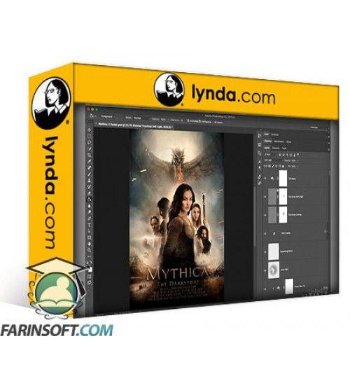 آموزش Lynda Photoshop: Best Practices for Collaboration