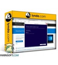 آموزش Lynda Windows 10: Implementation
