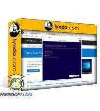 آموزش Lynda Windows 10: Implementation