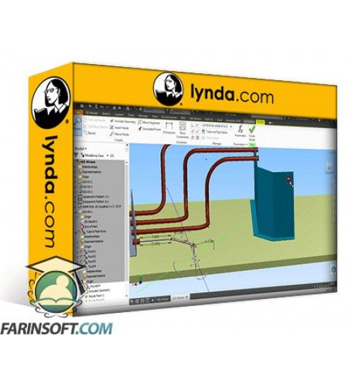 آموزش Lynda Autodesk Inventor Routed Systems: Tubing