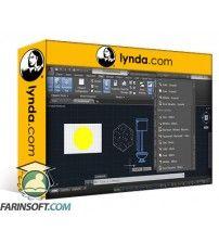 دانلود آموزش Lynda AutoCAD: Tool Palettes