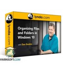 آموزش Lynda Organizing Files and Folders in Windows 10