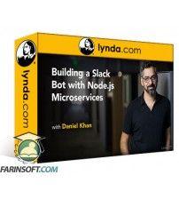 آموزش Lynda Building a Slack Bot with Node.js Microservices