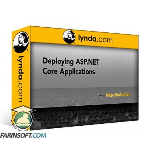 آموزش Lynda Deploying ASP.NET Core Applications