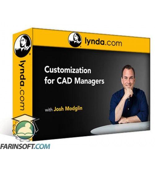 آموزش Lynda Customization for CAD Managers