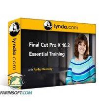 دانلود آموزش Lynda Final Cut Pro X 10.3 Essential Training