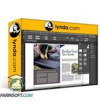 آموزش Lynda InDesign CC 2017 Essential Training