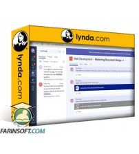 دانلود آموزش Lynda Microsoft Teams First Look