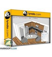 آموزش Lynda SketchUp: Kitchen Design