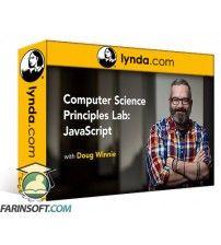 دانلود آموزش Lynda Computer Science Principles Lab: JavaScript