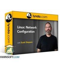 آموزش Lynda Linux: Network Configuration