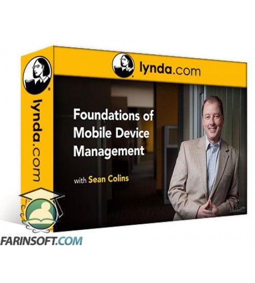 آموزش Lynda Foundations of Mobile Device Management