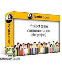 دانلود آموزش Lynda Freelance UX: Managing Projects