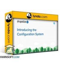 آموزش Lynda Drupal 8 Configuration Management