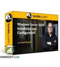آموزش Lynda Windows Server 2016: Installation and Configuration