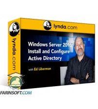 دانلود آموزش Lynda Windows Server 2016: Install and Configure Active Directory