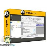 دانلود آموزش Lynda Learning Audacity