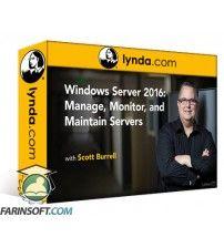 آموزش Lynda Windows Server 2016: Manage Monitor and Maintain Servers