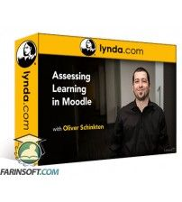دانلود آموزش Lynda Assessing Learning in Moodle