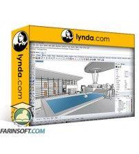 دانلود آموزش Lynda Rhino Project: Architectural Documentation
