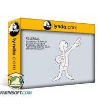 آموزش Lynda 2D Animation: Tips & Tricks
