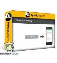 آموزش Lynda Android App Development Essentials: Distributing Apps