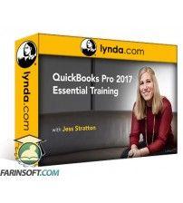 آموزش Lynda QuickBooks Pro 2017 Essential Training