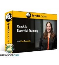آموزش Lynda React.js Essential Training