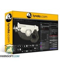 آموزش Lynda Substance Painter Essential Training