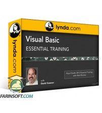 دانلود آموزش Lynda Visual Basic Essential Training