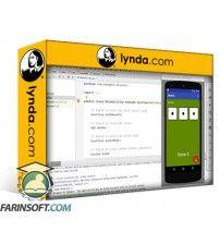 آموزش Lynda Learning Android App Development